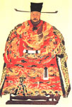 Чиновник, XVI век
